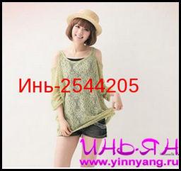 Мода и стиль, женская одежда для отпуска