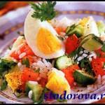 Салат из риса с помидорами