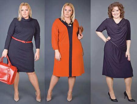 Модная одежда для полных женщин | Всегда быть Женщиной